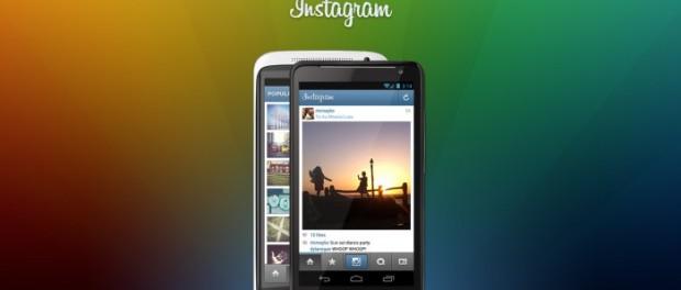 Instagram Your Biz